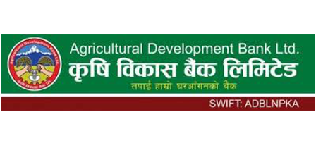 Agricultural-Development-Bank-Nepal_12_29_2016_11_54_11.png