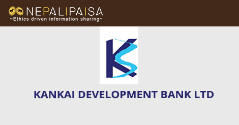 Kankaii-development-bank-Ltd_1_16_2018_11_29_27.jpg