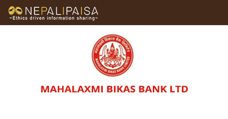 Mahalaxmi-bikas-bank-Ltd_7_26_2018_11_37_44.jpg