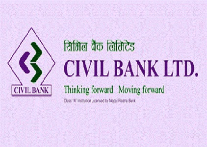 civil_bank_11_17_2016_11_58_43.jpg