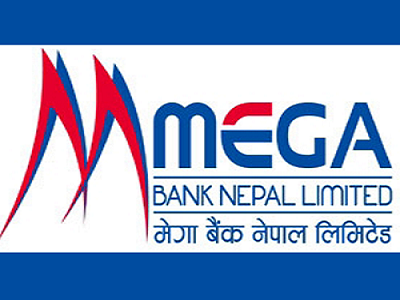 mega-bank-nepal-limited_11_14_2016_4_48_12.png