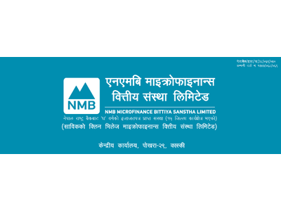 nmb_microfinance_resize_11_6_2016_11_53_23.png