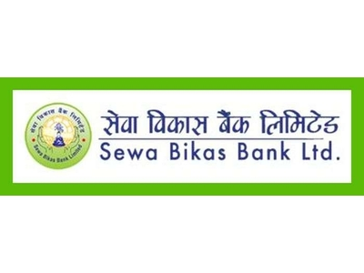 sewa_bikas_bank_resize_new_1_11_2017_11_52_08.jpg