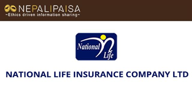 national insurance company limited National insurance company limited: sign up for our newsletter: unsubscribe  .