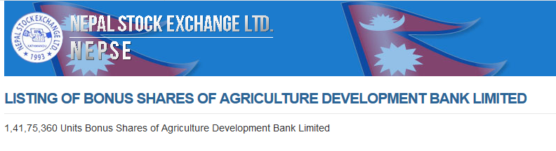 Agriculture Development Bank Limited