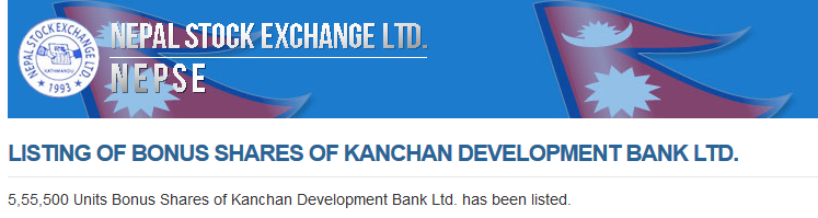 Kanchan Development Bank Limited
